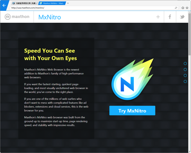 世界最快PC浏览器!傲游正式发布MxNitro