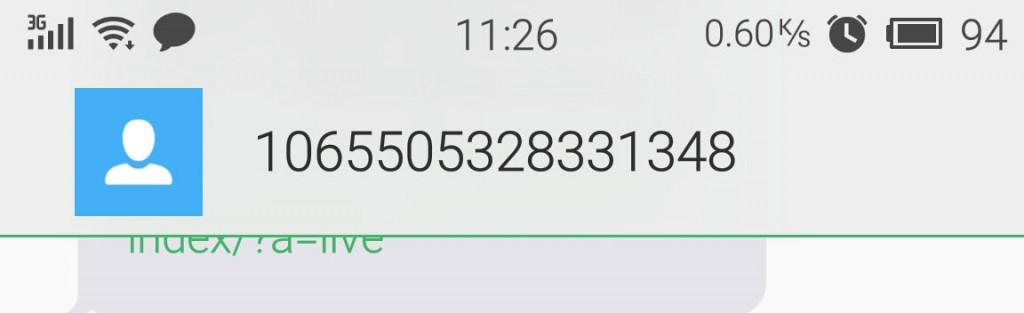 S41218-112651