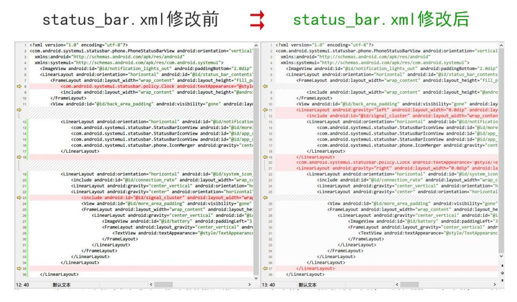 status_bar-compare