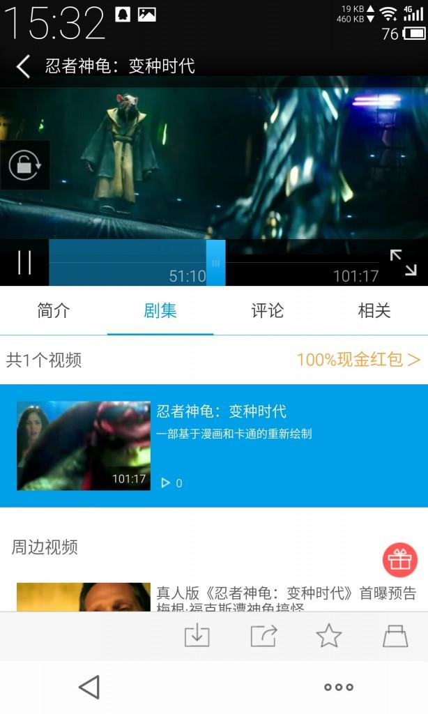 乐视视频LeTV 5.7安卓版去广告破解VIP下载