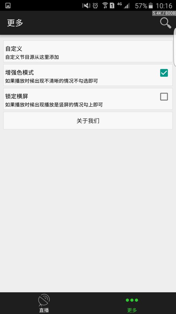 Screenshot_2015-10-01-10-16-07
