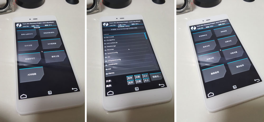 Cofface编译坚果YQ603 TWRP Recovery 2.8.7.0