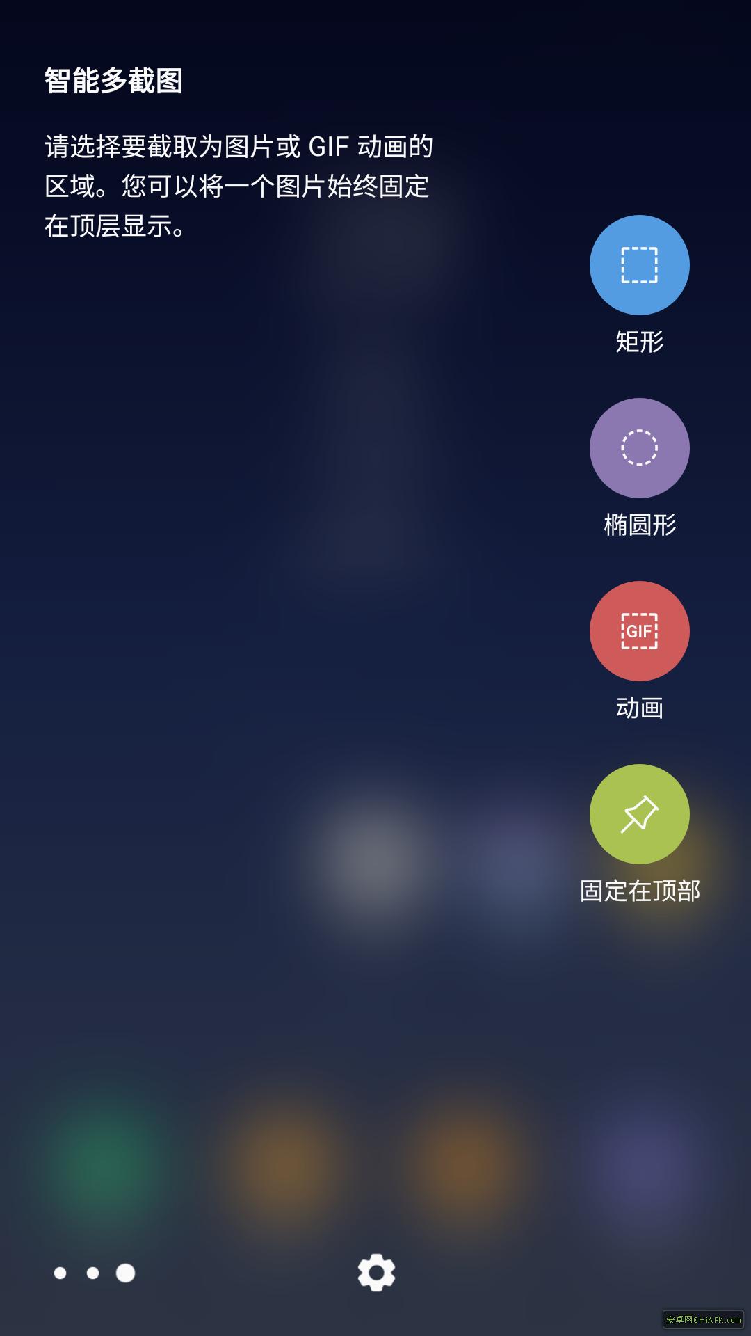 三星S6 edge+ G9280 Android 7.0固件 v2.0 刷机包下载插图(1)