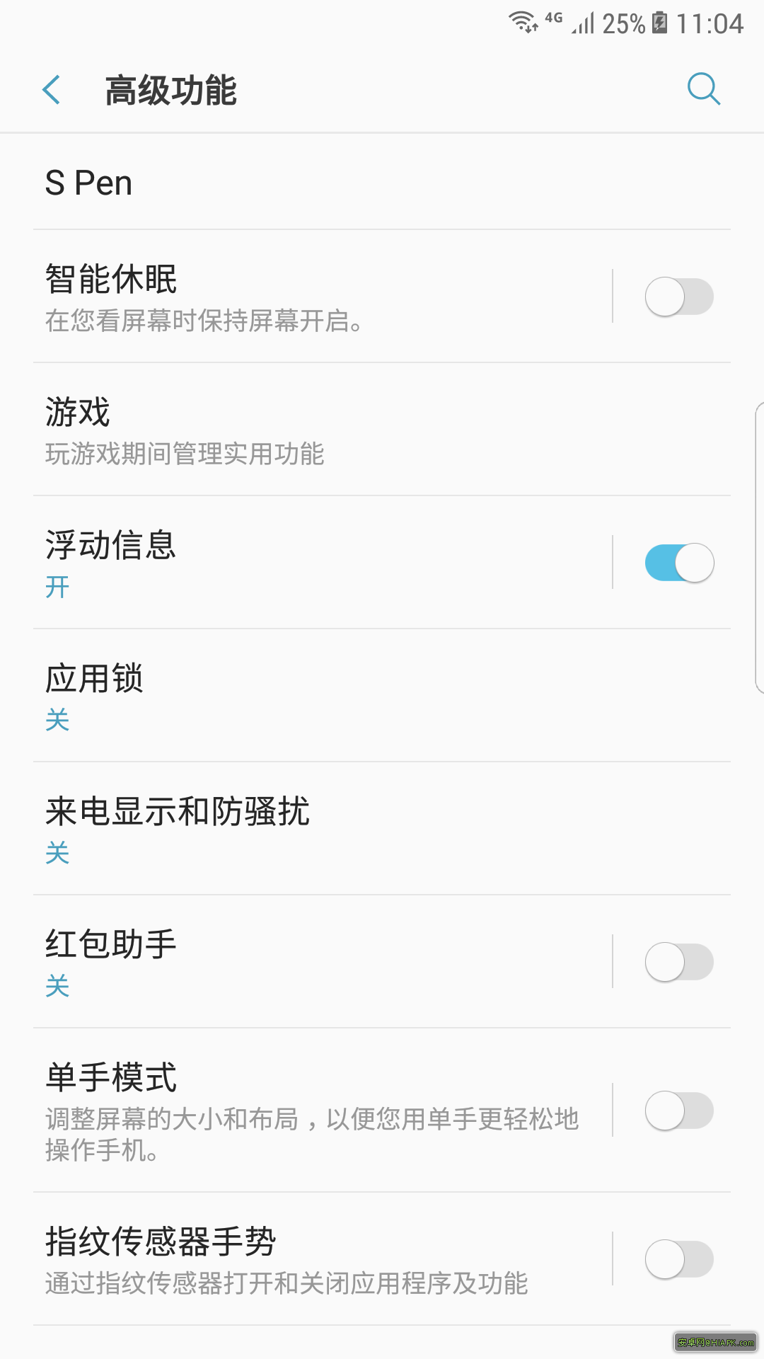 三星S6 edge+ G9280 Android 7.0固件 v2.0 刷机包下载插图6