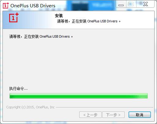 【停止维护】【2018.06.20更新v5.0】一加手机5(Oneplus A5000)至尊刷机工具箱,解锁上锁,刷机root,解密data,一键Xposed插图(2)