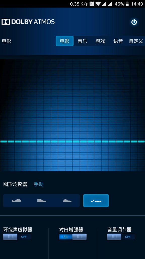 一加5杜比音效Dolby Atmos®卡刷包 声音清晰洪亮、音色震撼饱满插图(1)