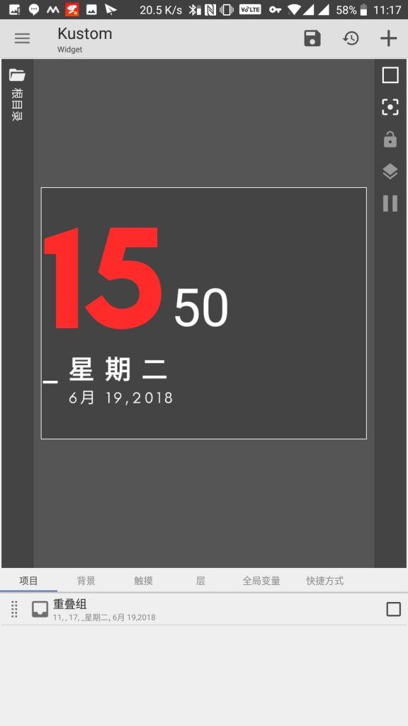 一加6风格炫酷桌面时钟插件Red+,安装方法插图8