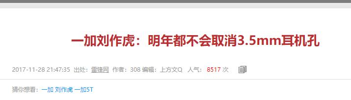 刘作虎打脸合集插图2